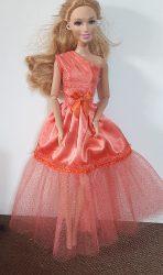 Dark apricot dress II